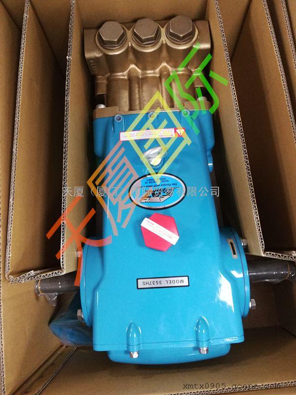 美国CAT进口高压柱塞泵CAT3537湿压缩泵美国CATPUMPS