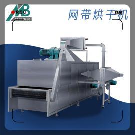 新品带式猪狗饲料烘干机 带式三层河砂烘干设备 受热均匀