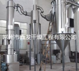氧化锰干燥机,旋转闪蒸干燥机
