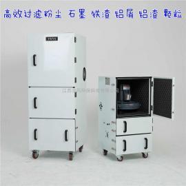 JC-2200工业布袋式集尘机 2.2kw布袋除尘器