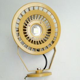 免维护LED防爆投光灯YBLD-028支架式投射灯