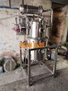 小型多功能提取罐/100L小型多功能提取罐