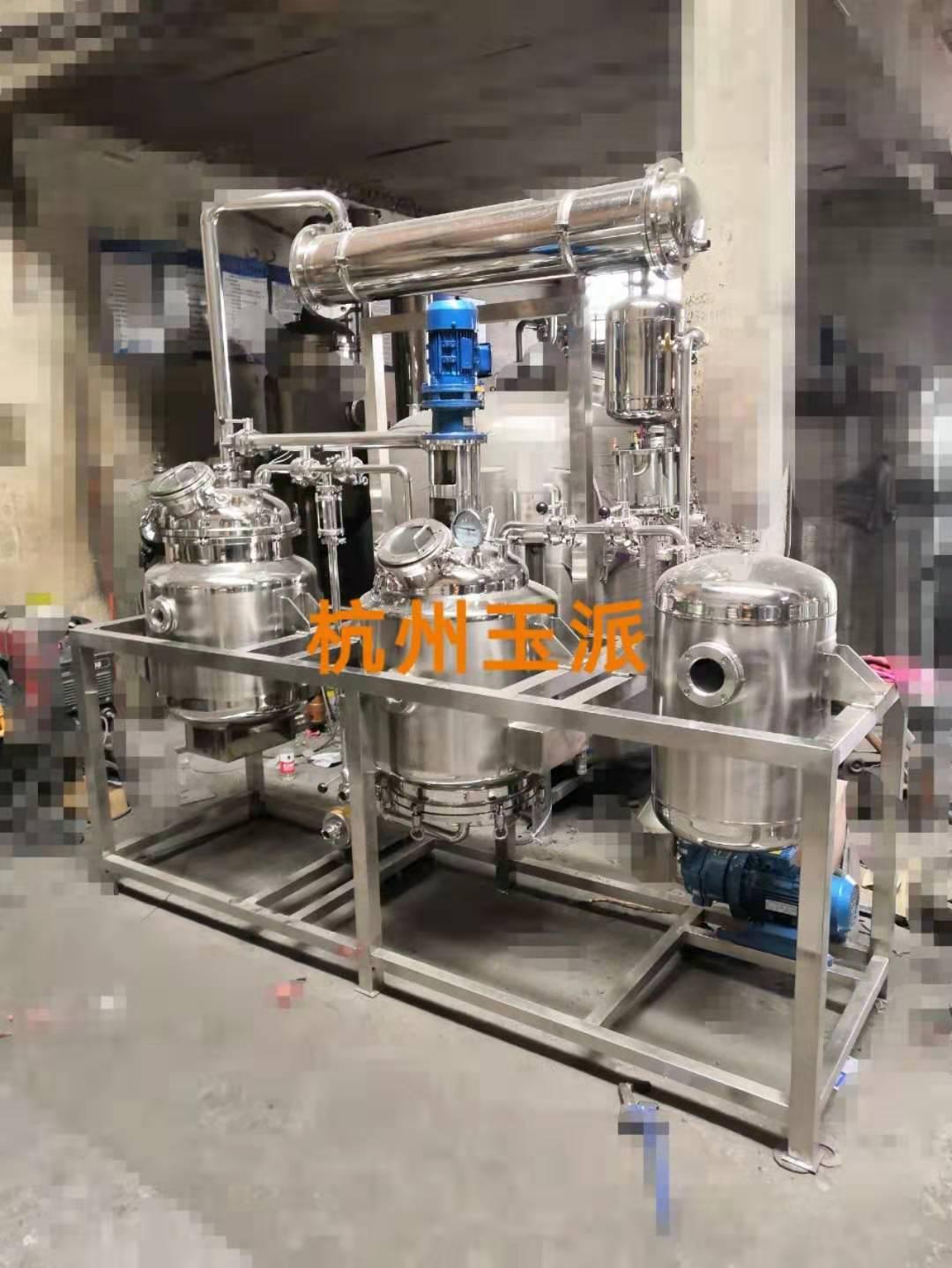 实验室提取罐/实验室电加热提取罐