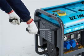 小型8千瓦汽油发电机面板移位