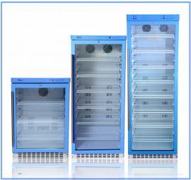 20℃-25℃药品恒温柜