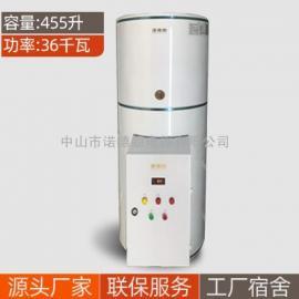 工地洗澡热水455升电热水器容积式热水器36KW商用电热水器储水式