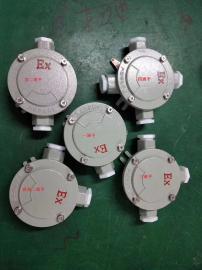 防爆接线盒 AH-G3/4三通平ⅡC