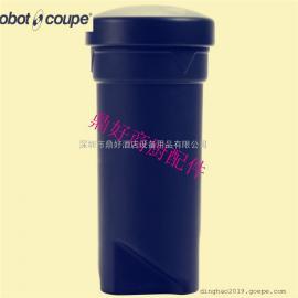 原厂ROBOT COUPE食品机械设备维修 J80/100榨汁机搅拌棒 推料杆