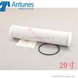 原厂美国ANTUNES 安通纳斯 VZN-421/441 活性炭滤芯 20寸