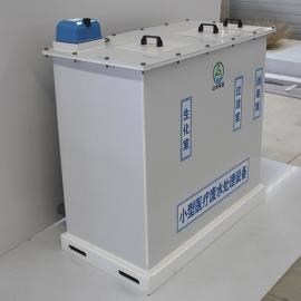 口腔医院污水处理设备流程图 牙科门诊污水处理设备操作使用说明