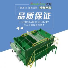 塑料油瓶清洗污水处理设备 双尼环境溶气气浮机 专业定制