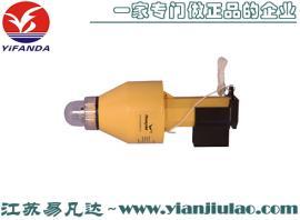FBQD2防爆救生圈灯、本安型干电池救生圈自亮浮灯CCS/EC MED
