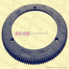 原装磨豆机配件MACAP M5 PLUS刀盘架圆形垫圈连螺母(M4-M5)