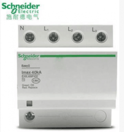 施耐德浪涌保护器功率40kA可插拔式IPRU电涌保护器
