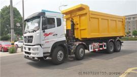 30吨重汽8*4拉臂式垃圾车