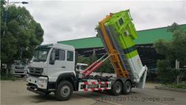 28吨斯太尔后双桥拉臂式垃圾车