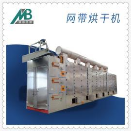 网带干燥设备 带式饲料烘干机 温度自由调节