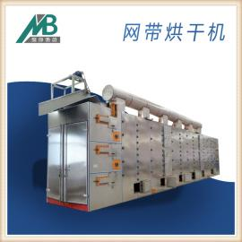 带式干燥机定制饲料烘干机多种物料可适用