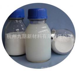 九朋 硅溶�z 提升粘度 �{米二氧化硅透明分散液