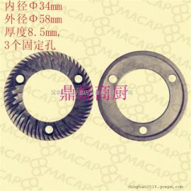原厂意大利咖啡磨豆机配件商用MACAP M5D/M5D PLU磨豆刀盘