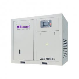 捷豹JAGUAR螺杆空压机水冷电机更好用售后24上门服务用户无忧