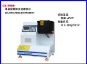 卖熔指机口模 砝码 料筒 传感器 清洗棒 MI测试机 塑料通用仪器