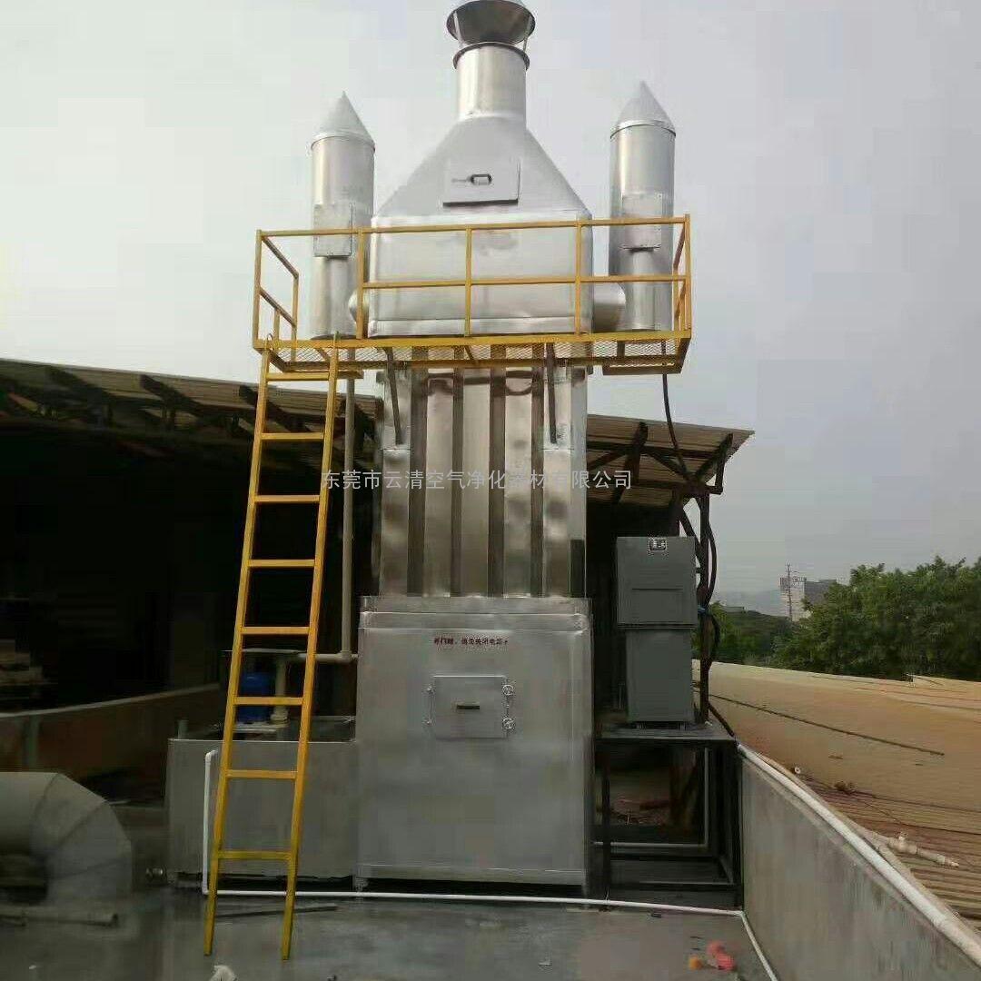 工业熔炼炉黑烟处理设备,供应熔炼铁,铜,铝炉黑烟尘处理设备