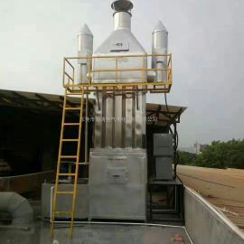 工业熔炼炉黑烟处理91视频i在线播放视频,供应熔炼铁,铜,铝炉黑烟尘处理91视频i在线播放视频