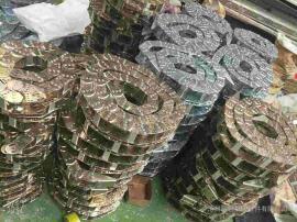 嵘实工业钢厂设备钢制拖链 大型工业机械传动钢制拖链