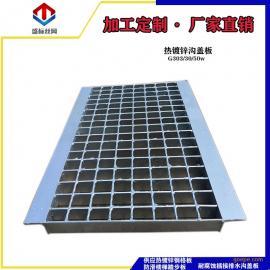 盛标耐耐腐蚀污水处理Q235热镀锌定制钢格板 排水沟盖板