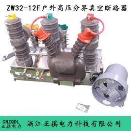 ZW32-12F/630A�敉庵悄苁秸婵�嗦菲�