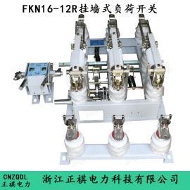 现货FKN16-12R/200墙上安装负荷开关CS6-1