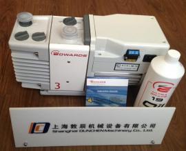 RV3 爱德华(BOC Edwards) 进口真空泵 实验室真空泵