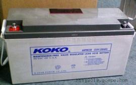 KOKO铅酸蓄电池6GFM38 12V38AH欢迎选购