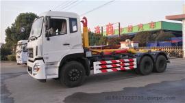 25吨东风天龙拉臂式垃圾车
