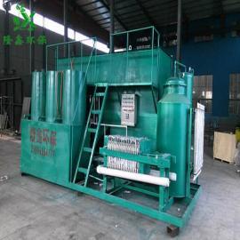 隆鑫环保 油墨废水处理设备 印刷�@水处理设备
