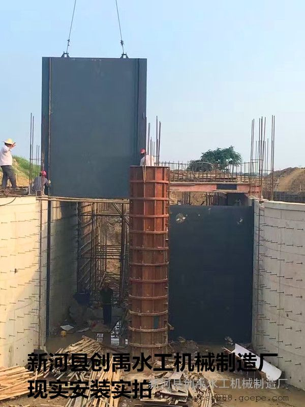 客户订购平面滑动钢闸门|钢制节制闸|Q235焊接闸板找创禹水工