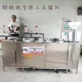 新式节能王豆腐机 新泰多功能豆腐机品牌推荐