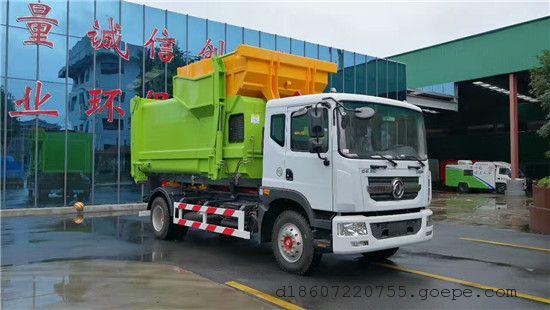 东风多利卡D9拉臂式垃圾车