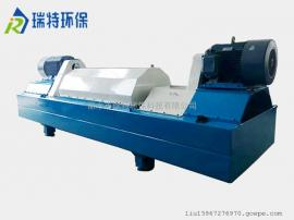 PLC多功能卧螺沉降式离心机WL255