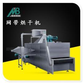 大型滤饼干燥机网带动物饲料烘干机 自动化生产