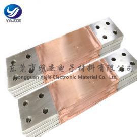 ABCN铜箔软连接