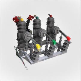 24kv柱上真空断路器ZW32-24G/T630-20