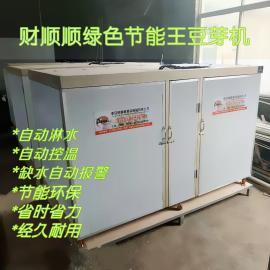 出口大型全自动豆芽机 豆芽机认准财顺顺牌质量可靠