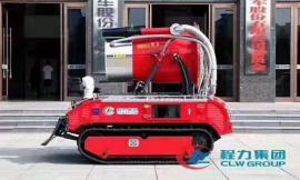 高端远程消防机器人 机器人喷雾小钢炮
