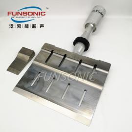 超声波切割设备/超声波食品切割设备