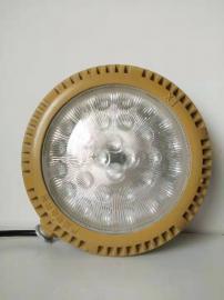 BPC8762-24WLED防爆吸顶灯DC24V低压照明灯