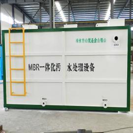 mbr膜污水处理设备工艺流程 养牛场污水处理设备mbr膜工作原理