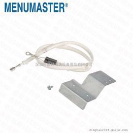 原�b美��MENUMASTER商用微波�t常用配件CHDC5182二�O管套件