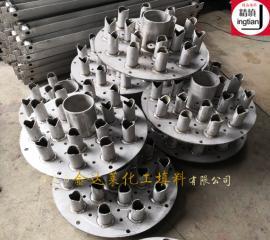 盘型升气管型再分布器 圆形/槽形升气管型分布器 精填牌金达莱